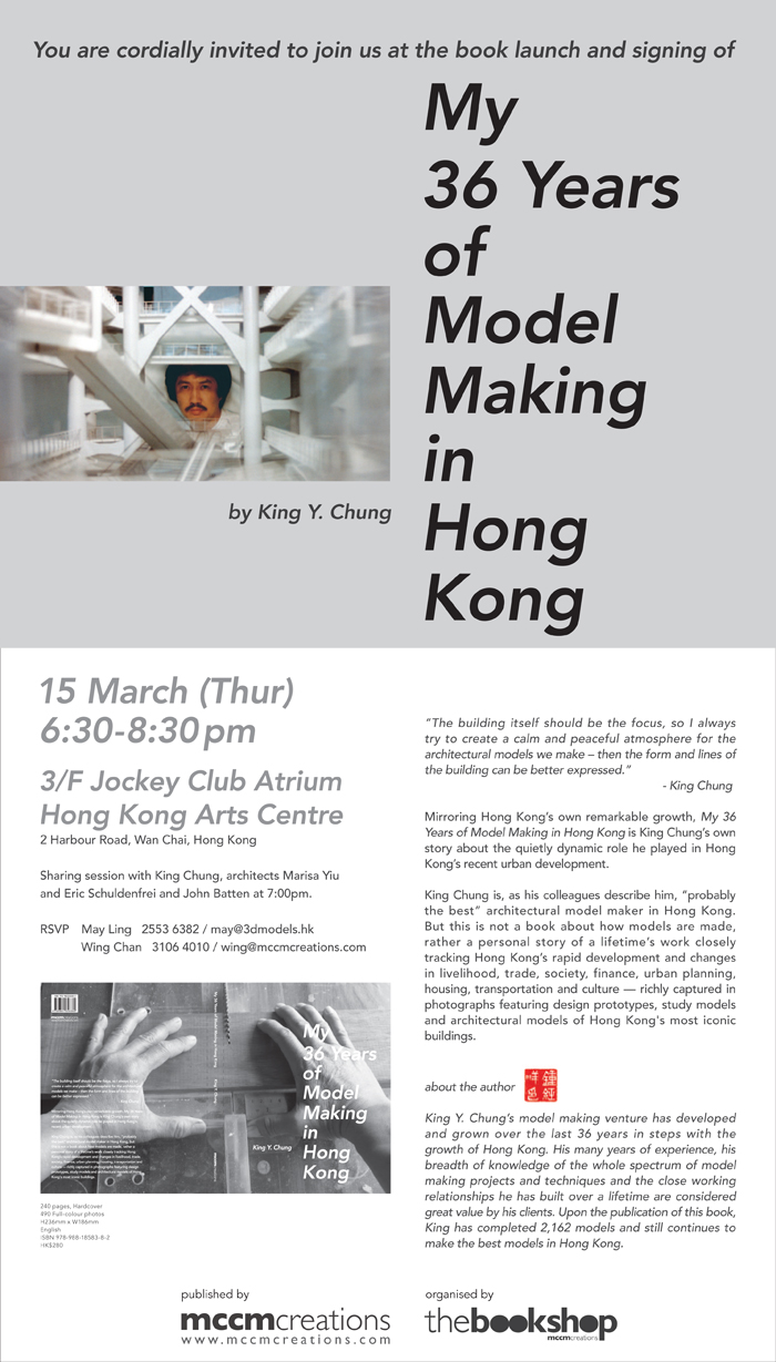 My 36 Years of model making book launch – this thur 15th mar